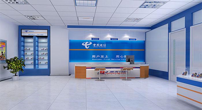中国电信沧州市水月寺营业厅