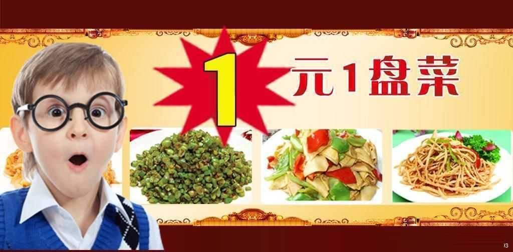 新烀狗肉--纯绿色狗肉,狗肉锅套餐上市,1元特价菜!